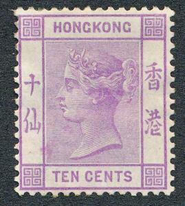 HONG KONG 14, MINT HINGED, 10c VIOLET, VICTORIA WMK CC
