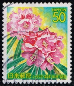 Japan #Z660 Rhododendron; Used (0.50) (4Stars)