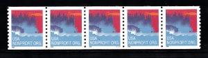 USA PNC SC# 4348 SEACOAST NON PROFIT $0.05c. PL# S1111 (2008) W.A. PNC5 MNH
