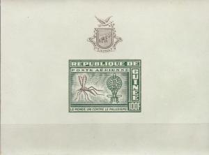 Guinea #C31z MNH F-VF CV $10.00 (SU3058L)
