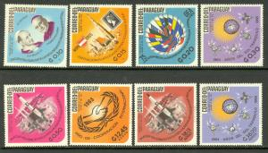 PARAGUAY 1966 ANNIVERSARIES AND EVENTS Set Sc 919-926 MNH