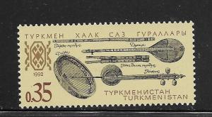 Turkmenistan #28 MNH Single