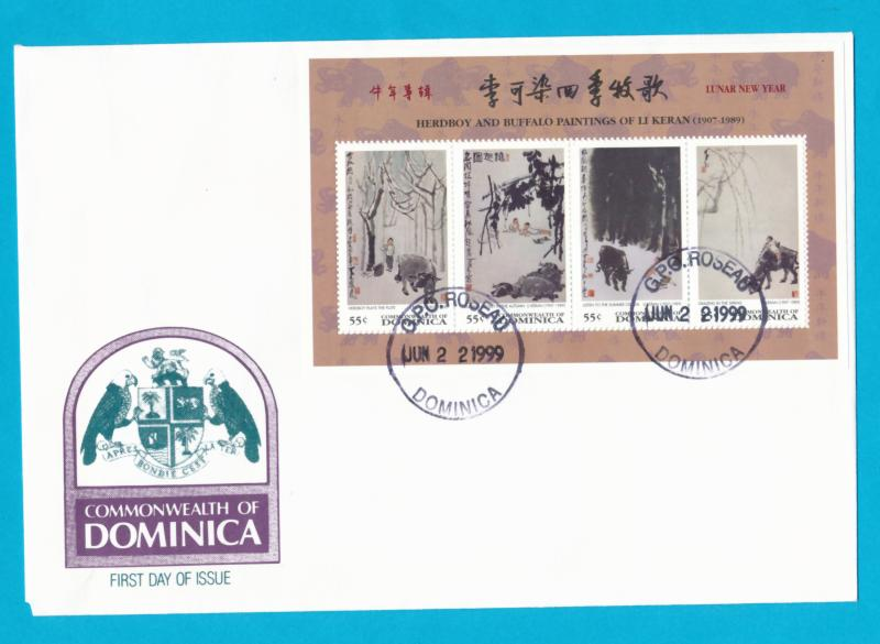 Dominica 1996  Scott 1909E sheet on FDC - Paintings of Herdboy & Buffalo,