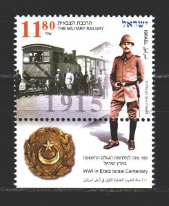 Israel. 2015. 2477. Military train, 100 years of the 1st World War. MNH.