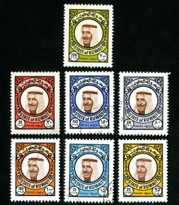Kuwait Stamps # 723-9 VF Used