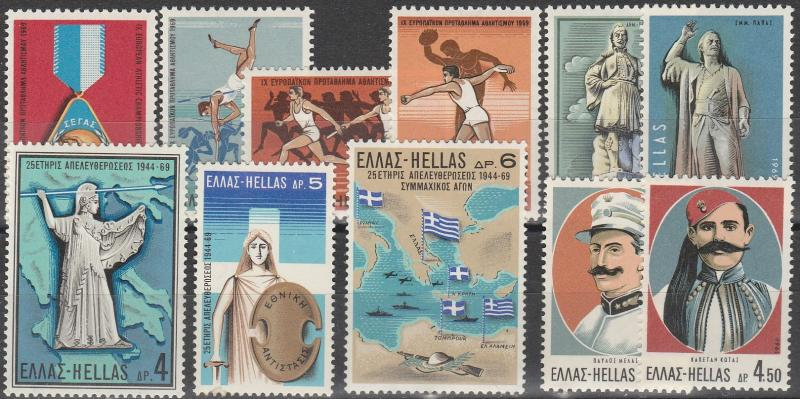 Greece #949-52, 959-65   MNH CV $6.25  (A7536)