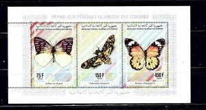 Comoro Is 812j NH 1994 Insects sheet of 3