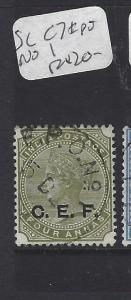 INDIA CHINA EXPED FORCE (P2908B)  QV CEF  4A  FPO#1  SG C7     VFU