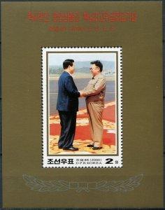 Korea 2000. Korean Summit, Pyongyang (MNH OG) Souvenir Sheet