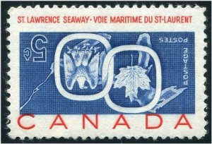 HERRICKSTAMP CANADA Sc.# 387a Classic Inverted Center Mint NH