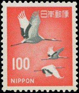 Japan 1968 Sc 888A Bird Crane