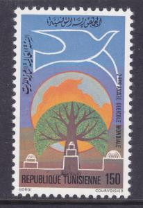 Tunisia 748 MNH 1979 Dove - Olive Tree and Map of Tunisia Olive Oil Year