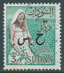 Sudan, Sc #O66, 3pi Used