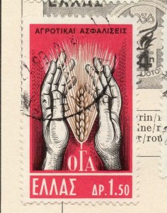 Greece 1940 Early Issue Fine Used 1.50dr. NW-06851