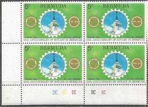 BERMUDA, 1974 MNH 5c block Rotary Emblem. Scott 308