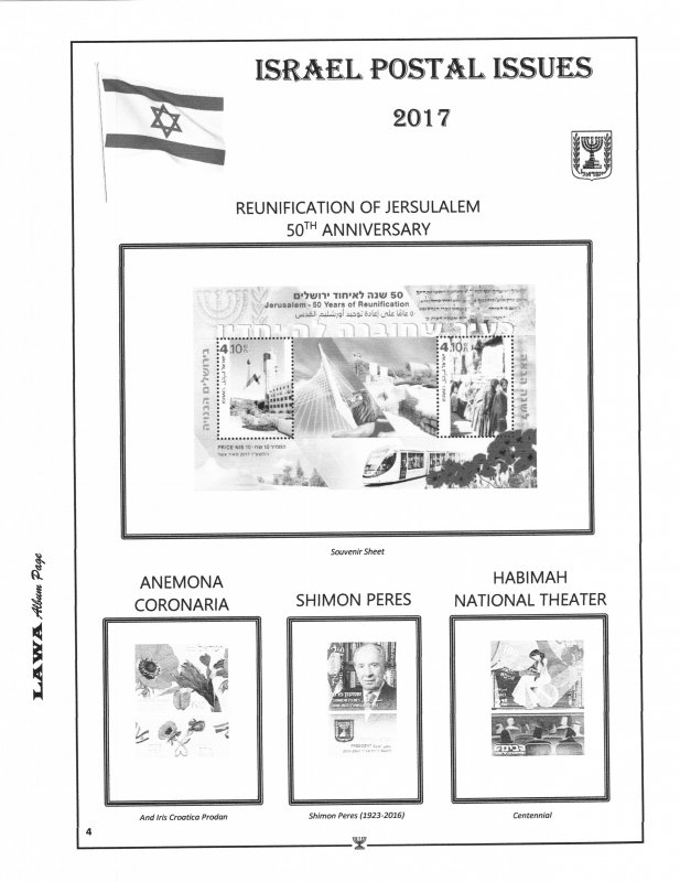 2017 ISRAEL TABS  ISSUES SUPPLEMENT – LAWA Album Pages