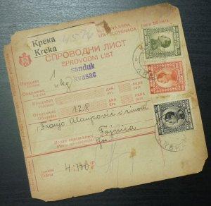 Yugoslavia 1925 Parcel Card from Kreka to Fojnica Bosnia & Herzegovina A7