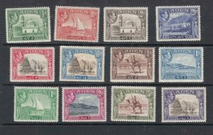 ADEN # 16-27a VF-MLH KGV1 ISSUES(Missing # 23) cat value $68+
