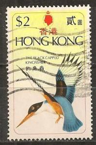 Hong Kong #311 F-VF Used CV $12.50 (ST104)