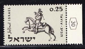Israel #187 Postal Courier MNH Single