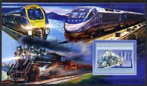 Guinea MNH S/S American Trains # 4 2006