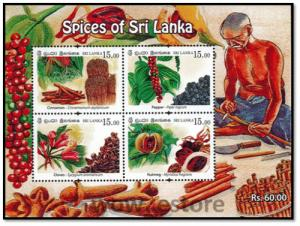 SRI LANKA/2019, (SOUVENIR SHEET) SPICES (Cinnamon, Pepper, Glove, Nutmeg), MNH