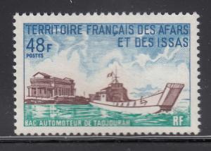 Afars & Issas 1970 MNH Scott #348 48fr Automatic ferry, Tadjourah