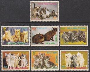 Equatorial Guinea MI 1016-1022 Cats MNH VF