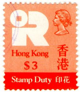 (I.B) Hong Kong Revenue : Stamp Duty $3