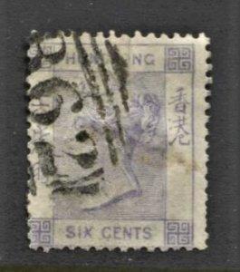 STAMP STATION PERTH Hong Kong #12 QV Definitive Used Wmk.1-1863-80-CV$17.50