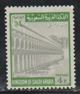 Saudi Arabia  SC  501  Mint Never Hinged