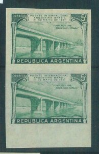 88749 - ARGENTINA - STAMPS - Yvert # 484a INPERF N\D pair - ARCHITECTURE Bridge