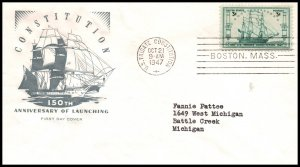 US 951 Frigate Constitution House of Farnam Typed FDC