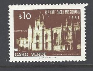 Cape Verde Sc # 293 mint hinged (RS)