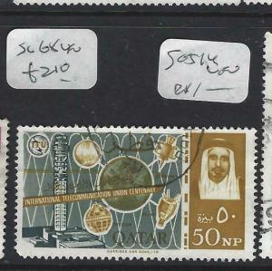 QATAR  (P0304BB)  SHEIKH  SG 68      VFU