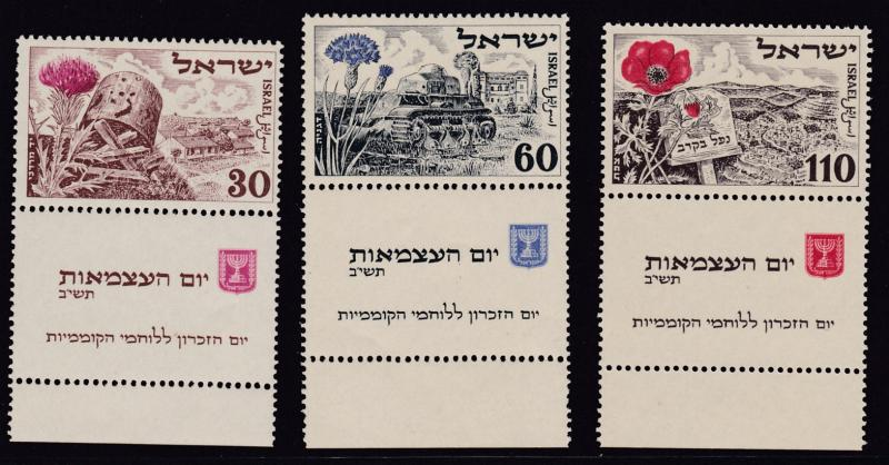 Israel 1952 Fourth Anniv. complete (3)  with full Tabs VF/NH
