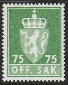 Stamp Norway Official Sc O90 1962 Coat of Arms Emblem Lion Dienst MNH