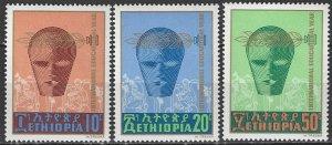 Ethiopia  563-5  MNH  UN International Education Year