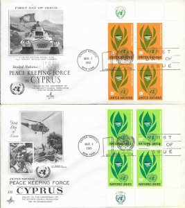 1965 FDC, #137-138 (NY), Peacekeeping Force at Cyprus, Art Craft