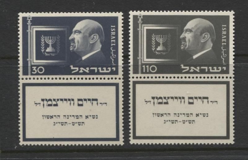 Israel - Scott 70-71- Set of 2 with Tabs-Weizmann-1952- MNH- Set of 2 stamps