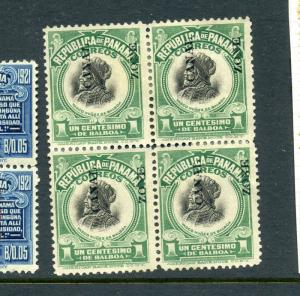 Canal Zone 55 Overprint Unused Block of 4 Stamps w/Shifted Overprint (CZ55-5)