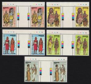 Kenya Ceremonial Costumes 3rd series 5v Gutter Pairs Traffic Lights SG#413-417