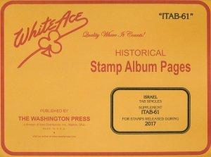 WHITE ACE 2017 Israel Tab Singles Stamp Album Supplement ITAB-61