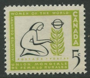 STAMP STATION PERTH Canada #385 Woman Tending Tree MNH OG  VF