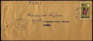 GILBERT & ELLICE IS 1966 local 2c rate cover Tarawa to Bairiki / Betio.....94440