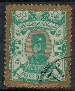 Iran #100  CV $15.00  trivial tiny tears at bottom