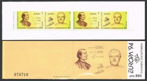 Greece 1784-1785c booklet,MNH.Michel MH 17.EUROPE CEPT-1994.Inventor,Discoverer.