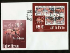 GUINEA BISSAU 2019 YEAR OF THE PIG SHEET FIRST DAY COVER