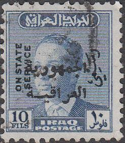 Iraq   #O199  Used