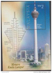 O) 2014 MALAYSIA, TOWER, ARCHITECTURE, TOWER - ARCHITECTURE, MENARA KUALA